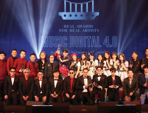 "The Guitar Mag Awards2018″Music Digital 4.0""โดย wongsawang creations"